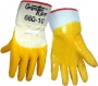 Heavy Natural Smooth Finish Rubber Gloves (6 pair)