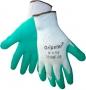 Dark Green Nitrile Gloves (6 pair)