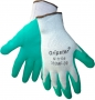 Green Nitrile Gloves (6 pair)